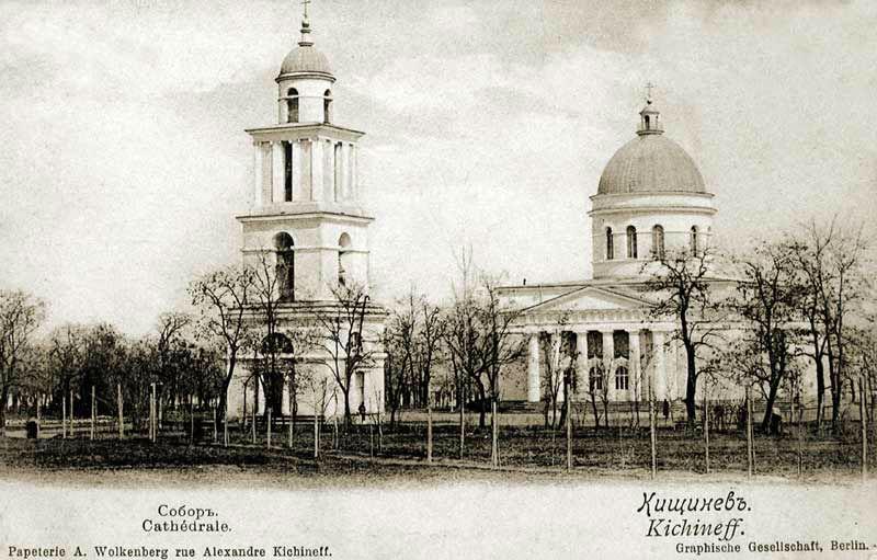 Istoric stiri spitale slujba preot politica paraclise ortodox Moscova mitropolia ierarh episcop eparhie dragoste cruce copil catedrala