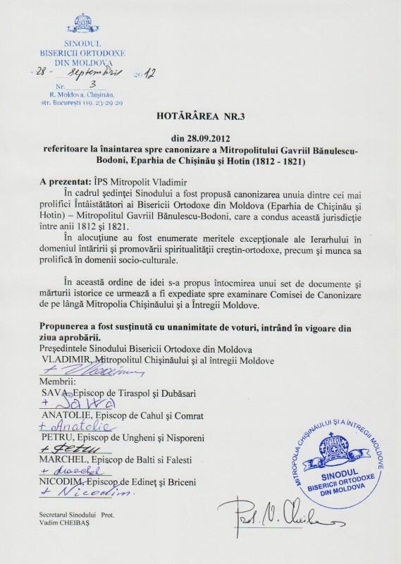 6 569x800 şedinţa Sinodului Bisericii Ortodoxe din Moldova 28 septembrie 2012