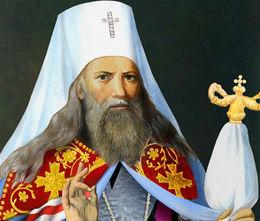 Despre sfinți și sfințenie